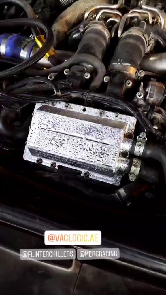 Audi S7 Interchiller 1